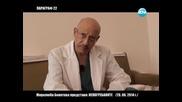 """Миролюба Бенатова представя: """"Непогребаните"""" (втора част) - ДикOFF (07.05.2014)"""