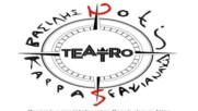 Василис Карас И Нотис Сфакианакис - Вest Mix 2017_by Electrazon - Teatro - Live