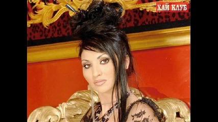 Sofi Marinova - Bez teb