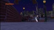 Пингвините от Мадагаскар ep33
