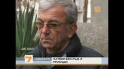 Български капитан лежи в затвора в Панама