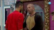 Фънки и Динко се нахвърлят срещу Джино- Big Brother: Most Wanted 2017