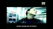 Sash - Stay с БГ Превод