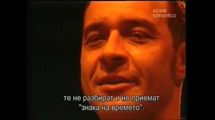 Престъпление и любов 9-bg-2