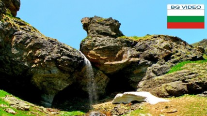 Водопади в Централен Балкан-Южна България