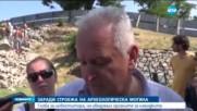 Глоба за инвеститора, започнал строеж на археологическа могила в Пловдив
