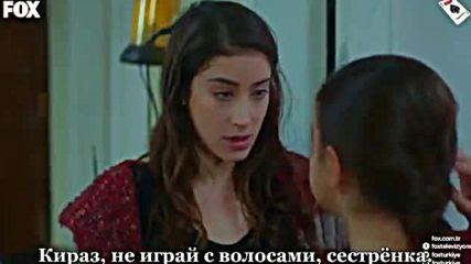 Наша история 15 рус суб Bizim Hikaye