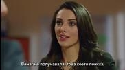 Мръсни пари и любов-еп.12-йомер-бахар