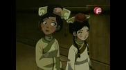 Avatar - Сезон 2 Еп 14 (34) - Бг Аудио