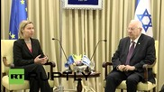 "Israel: Mogherini thanks Israeli President Reuven for his ""message of peace"""