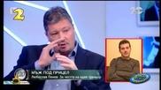 Господари на седмицата 35/2014 - на ефира (05.12.2014)