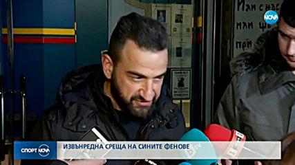 Спортни новини (25.01.2020 - централна емисия)
