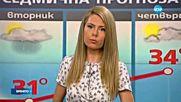 Прогноза за времето (05.08.2016 - централна емисия)