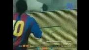 Ronaldinho Vol 2