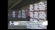 Земеделският министър: Няма зърнена криза, презапасени сме с пшеница