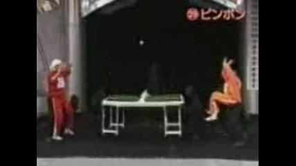 Matrix - Ping - Pong