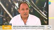 Съветникът на земеделския министър: Стопаните ще бъдат обезщетени с по 140 лв. за агне