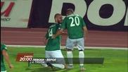 Футбол: Левски - Берое на 2 април по Diema Sport HD