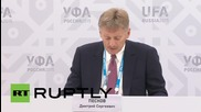 Russia: Brazilian and Russian presidents met to discuss World Cup - Putin's spokesperson