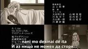 [terrorfansubs] Yosuga no sora 4 bg sub [hd]
