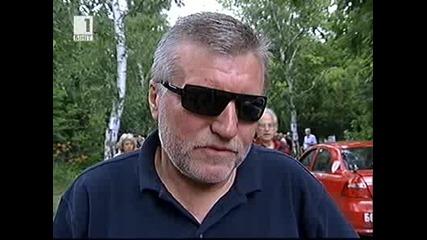 40 години без Гунди и Котков