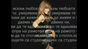 Rihanna - Sell Me Candy {Бг Превод}