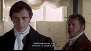 Lost in Austen / Изгубена в роман на Остин 1x02 + Субтитри