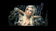 Андреа - Лъжа го с тебе - Фен Видео ( Високо Качество )