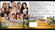 Aleksandra Dzidza Stojkovic i Halid Beslic - 2014 - Karta svijeta (hq) (bg sub)