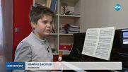 10-годишният Ивайло Василев спечели престижна музикална награда в Русия