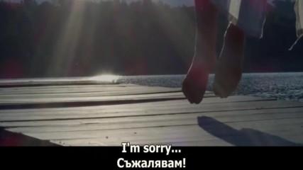 Arilena Ara - Im Sorry Nentori