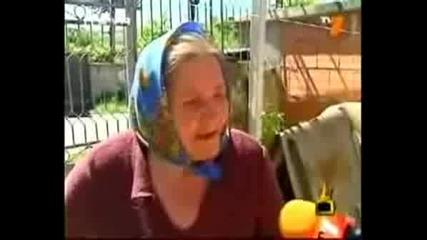 Господари На Ефира - Преебана Баба (Бабка Псува Като Каруцар)