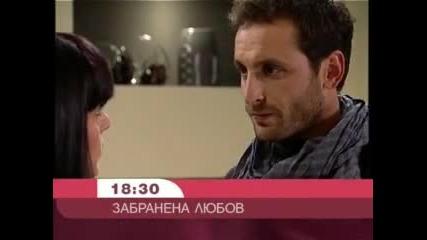 В следващия епизод на Забранена Любов - 281 епизод