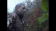 Лов На Диво Прасе В Етрополе ( 6 Част)