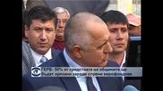 Борисов: Около 50% от субсидиите за общините с кметове на ГЕРБ ще бъдат орязани