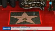 Актьорът Майкъл Дъглас със звезда на Алеята на славата