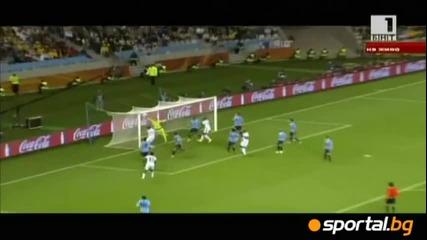 Уругвай - Франция 0:0 (група А)