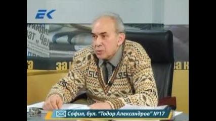 Диагноза с Георги Ифандиев 16.12.2011г