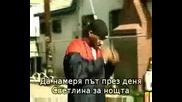 The Game ft Lil Wayne - my life prevod
