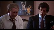 Роки 3 (1982)