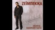 Themis Adamantidis - Zeimpekika
