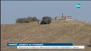 1 000 военни отиват на границата с Турция
