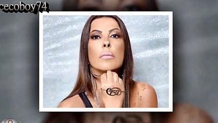 Άντζελα Δημητρίου - Σ'αρέσει Δεν Σ'αρέσει - без значение дали ти харесва или не