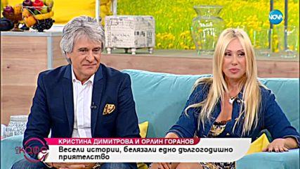 """""""На кафе"""" с дуета Кристина Димитрова и Орлин Горанов"""