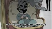 [ Bg Sub ] Ergo Proxy Епизод 11 Високо Качество