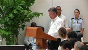 Cuba: FARC and Colombian govt. sign historic ceasefire in Havana