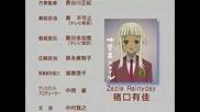 Mahou Sensei Negima! Eng Sub Епизод 26