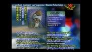 Руми. В Това, което е в това 1&3 / From Sufisms Sacred Fihi ma Fihi Discourse of Rumi, 1 & 3