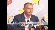 От БСП предлагат съгласие по националните приоритети, от ГЕРБ искат дебат