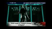 Carlos в Club News по Nova Tv